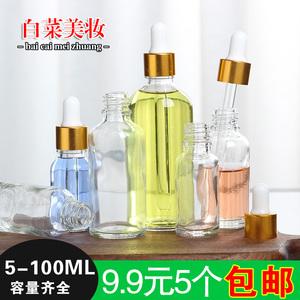透明玻璃精油调配瓶胶头滴管分装10ml50ml100ml空瓶化妆品分装瓶