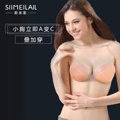 硅胶胸贴女婚纱用文胸乳贴聚拢上托小胸加厚大胸专用薄款平胸隐形