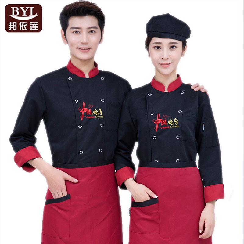Шеф-повар одежда длинный рукав осень зима толще и больше еда напиток рис магазин после шеф-повар работа одежда короткий рукав кухня одежда мужской и женщины