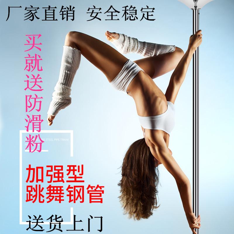 Усовершенствованный вращающийся стационарный обучающий шоу Pipe Dance Portable Mobile Steel Pipe Home School Dance Studio для
