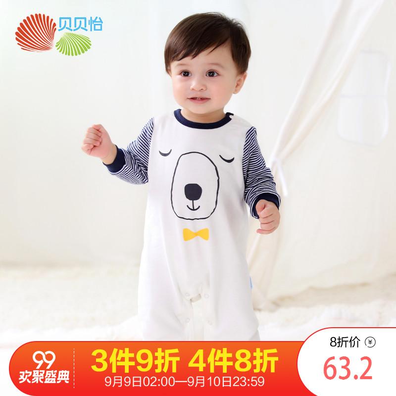 贝贝怡男宝宝可爱卡通小熊连体衣2018秋装长袖纯棉爬爬服181L147