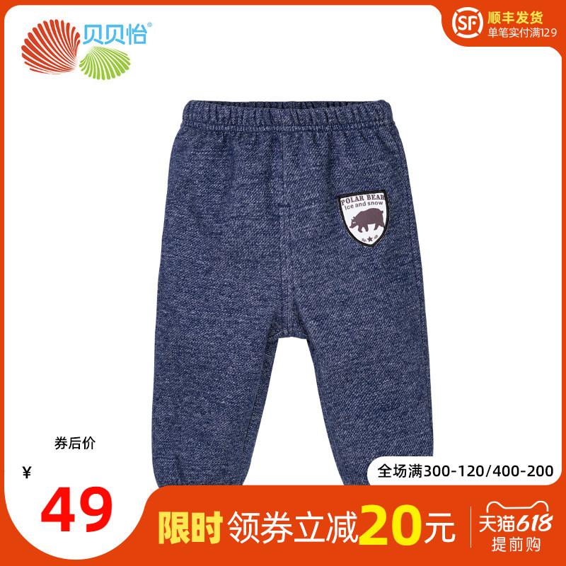 贝贝怡男秋冬季加绒宝宝休闲长裤