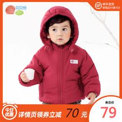 贝贝怡宝宝棉衣冬装加厚保暖婴儿衣服男儿童外套女童短款婴儿棉服