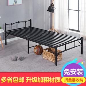 单人折叠床出租房专用1.2米家用午休简易床双人经济型钢丝床铁床