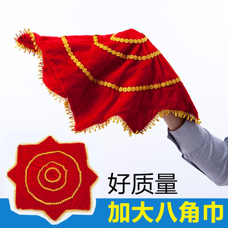 Аутентичные большой кольцо танец рука шелк проведите два человек поворот рука шелк цветок саженец песня рука шелк восьмиугольный полотенце бесплатная доставка