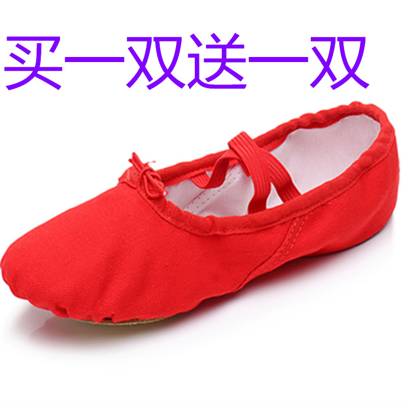 Childrens dance training shoes soft soled training shoes female ballet single shoes belly dancing shoes cat claw shoes toes beginner