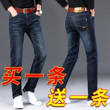 夏季超薄款夏天男士牛仔裤直筒宽松休闲长裤子修身小脚2020春款