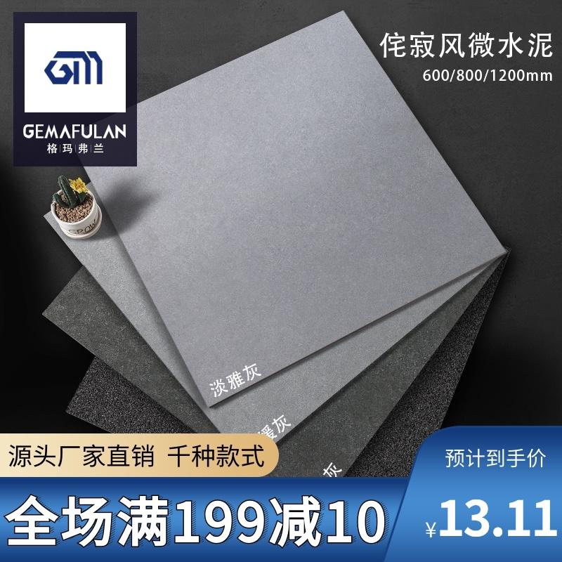 Керамическая плитка Артикул 575002014893