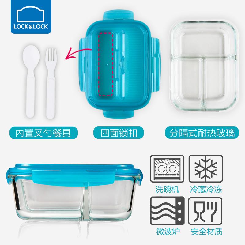 乐扣乐扣玻璃便当盒微波炉玻璃碗