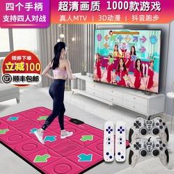 津舞帝双人跳舞毯无线HDMI高清4k电视接口家用跳舞机体感手舞足蹈