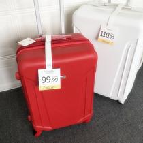 行李箱女ins网红新款小型20寸超大容量学生24寸旅行拉杆皮箱子男