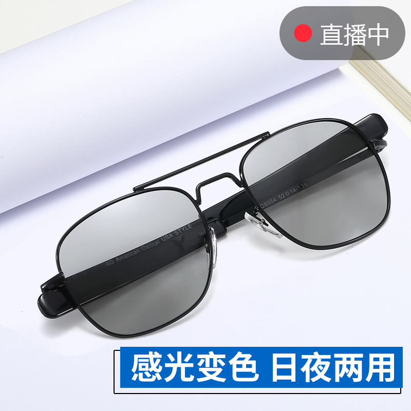 Day and night color changing sunglasses for male Ao pilots sunglasses for night vision drivers