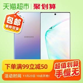 【立减50元】samsung+a71手机