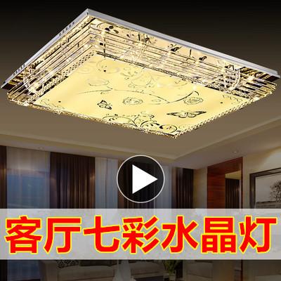 客厅灯长方形水晶灯LED吸顶灯卧室灯简约现代大气创意家用大灯具