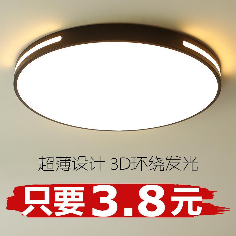 LED吸頂燈臥室燈客廳燈簡約現代大氣超薄圓北歐餐廳陽臺過道燈具