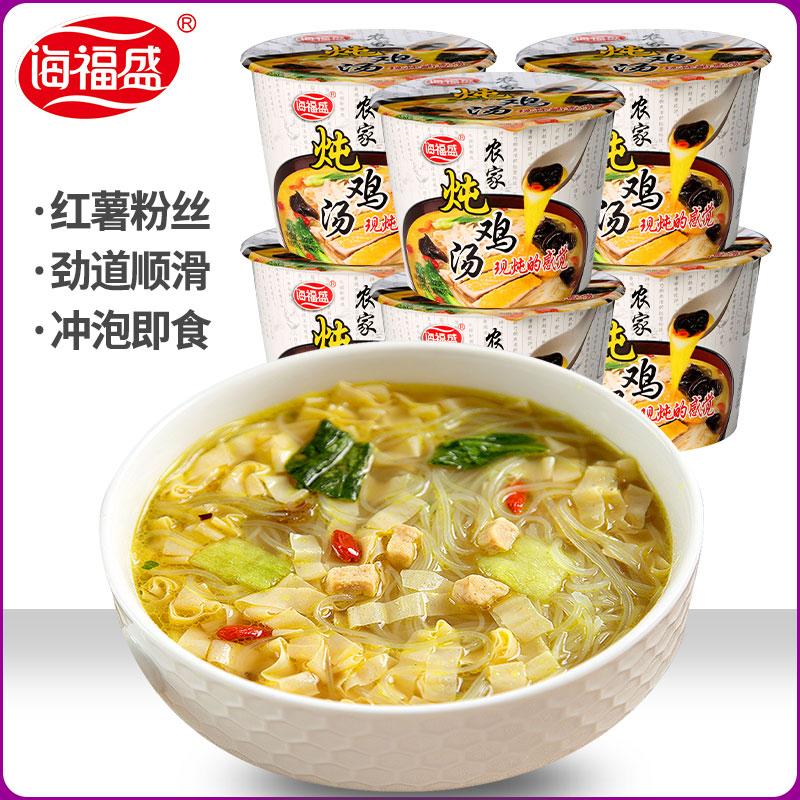 海福盛鸡汤粉丝92g*6桶装米粉