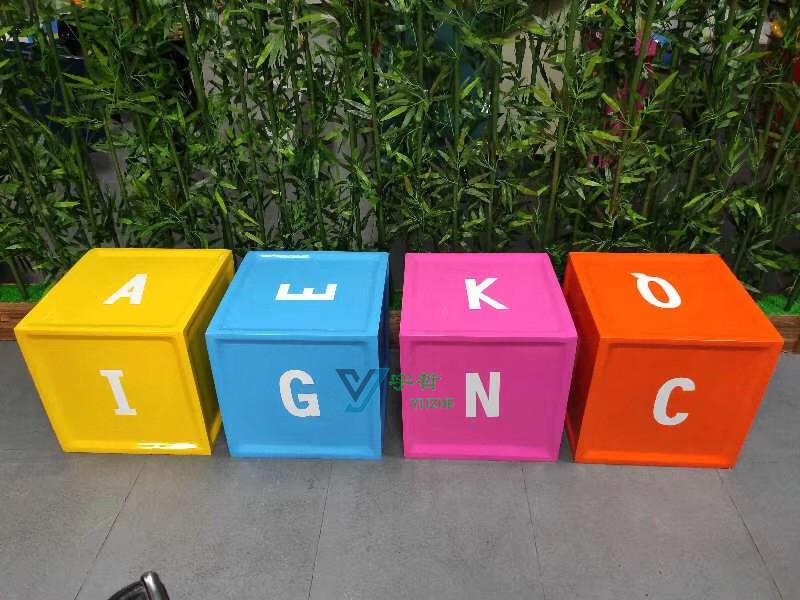 新品玻璃钢字母凳商场美陈等候椅个性创意方块休闲座椅户外坐凳