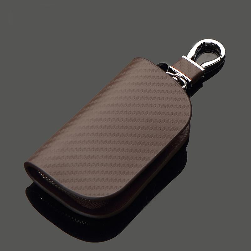 长城M2M4 H6风骏5/6腾翼C30 C50真皮汽车钥匙包套