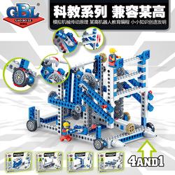 乐高积木拼装益智力玩具男孩 机械齿轮科技系列电动马达科教课程