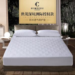 世茂深坑洲际酒店床舒适垫保护垫防滑防水床褥子双人床垫软垫家用