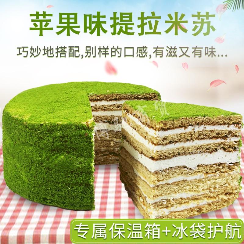 正宗俄罗斯进口双山提拉米苏苹果味夹心蛋糕面包糕点500g包邮