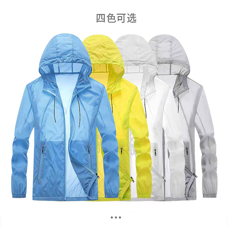 Sun proof clothes mens summer ultra thin and breathable ice silk sun proof clothes coats mens outdoor fishing anti ultraviolet skin clothes