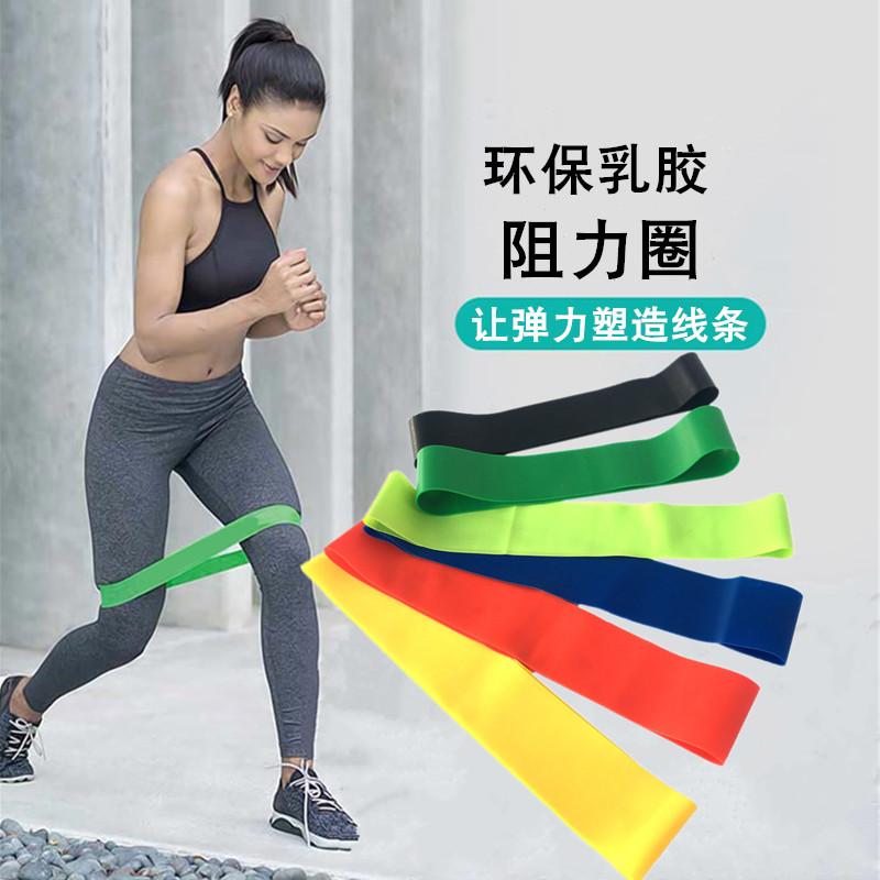 Squat hip curling elastic ring stretching tension belt Yoga Fitness womens Mini resistance belt mens strength training elastic belt
