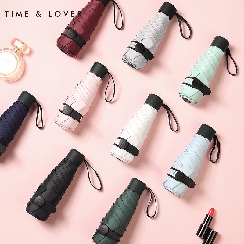 TIME&LOVER超轻小巧便携太阳伞遮阳防晒防紫外线女折叠晴雨伞两用满3元可用3元优惠券