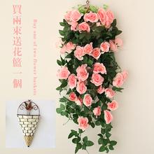 仿真玫瑰壁挂花吊兰花 客厅装饰花吊篮花卉 假花挂壁吊顶装饰绿叶