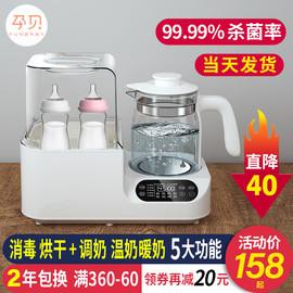 德国孕贝奶瓶消毒暖奶器烘干三二合一恒温调奶温奶器婴儿智能保温