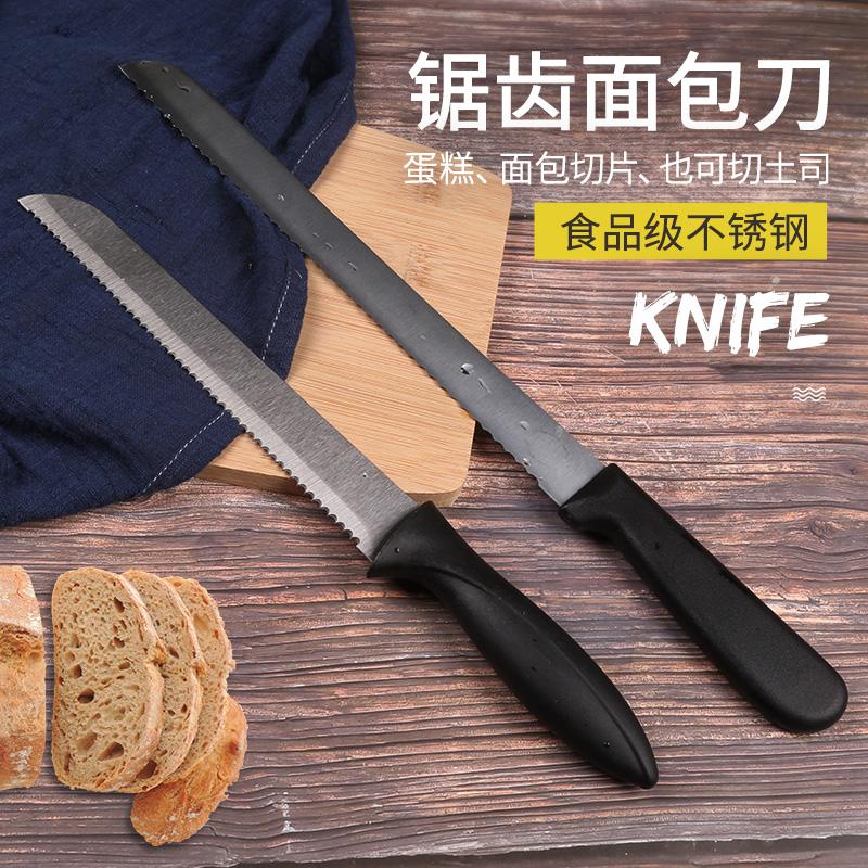 Ножи для хлеба Артикул 583476478932