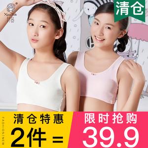 发育期小背心初高中学生12-16岁大童女童女孩文胸少女内