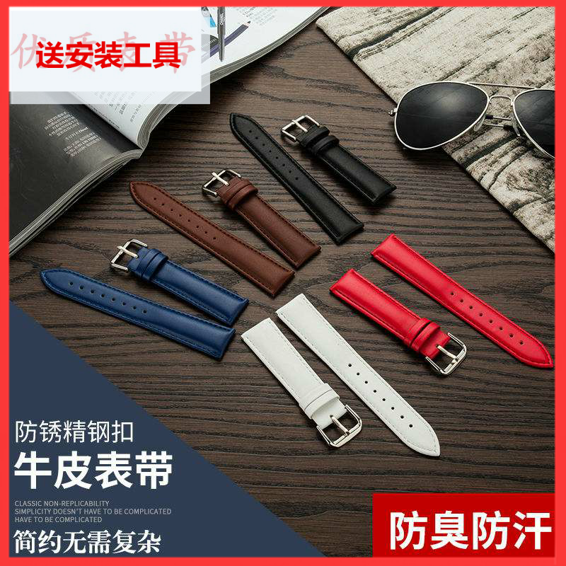 Leather for Bering / tissuo Carson / DW crazy horse skin men and women butterfly buckle waterproof genuine leather strap 2