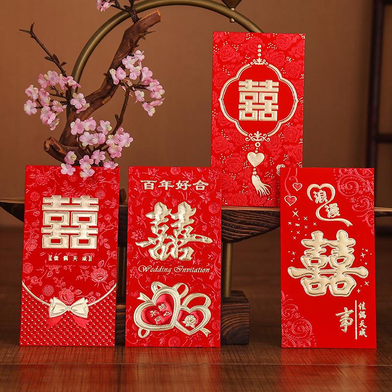 Конверты для Китайского нового года Артикул 547288846476