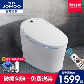 九牧智能马桶无水箱全自动即热式遥控一体式电动坐便器S390 S500图片