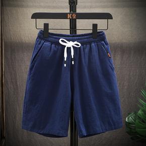 纯棉短裤男夏天五分裤宽松休闲裤夏季潮流沙滩运动裤子男士七分裤