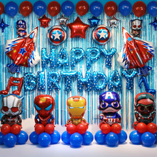 American Captain Superman Children's Theme Boys'Birthday Party Decorates Balloon Set for Babies' First Year Background