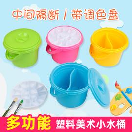 卫庄多功能塑料水桶美术画画便携洗笔桶水粉水彩颜料洗笔桶调色盘