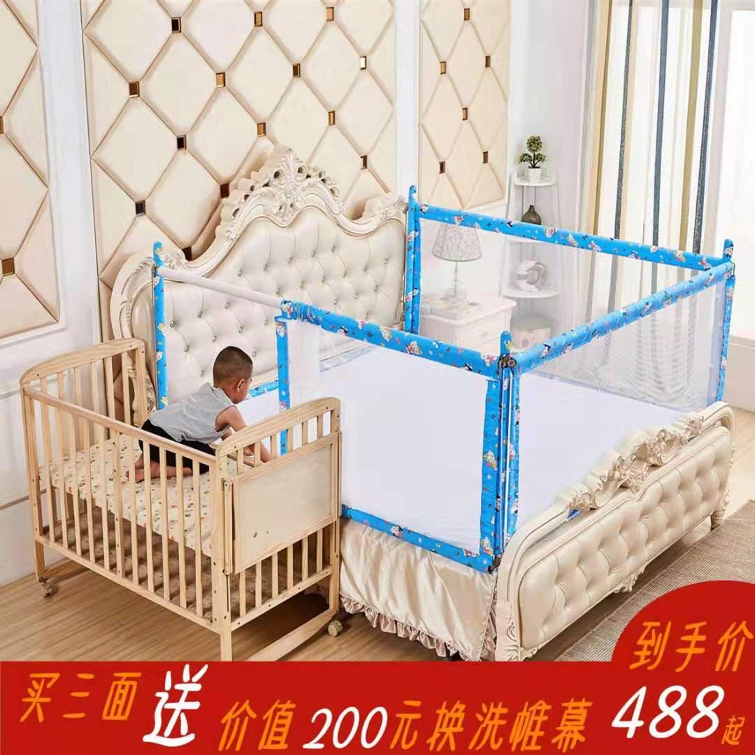 爱围儿床围栏宝宝防摔防掉大床婴儿床围儿童床边挡板2米1.8床护栏
