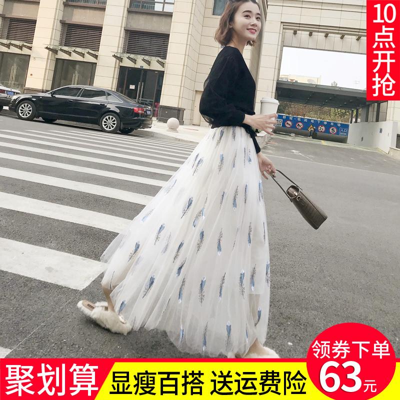 网纱半身裙女2019流行春季夏天新款气质ins超火裙子中长款仙女裙