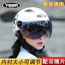 野马电动车头盔男女半盔安全帽夏季防晒防紫外线半覆式
