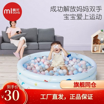 Manlong Ocean Ball Infant Playground Children's Baby Toy Ball Indoor Household Thickened Bobo Ball Pool Fence