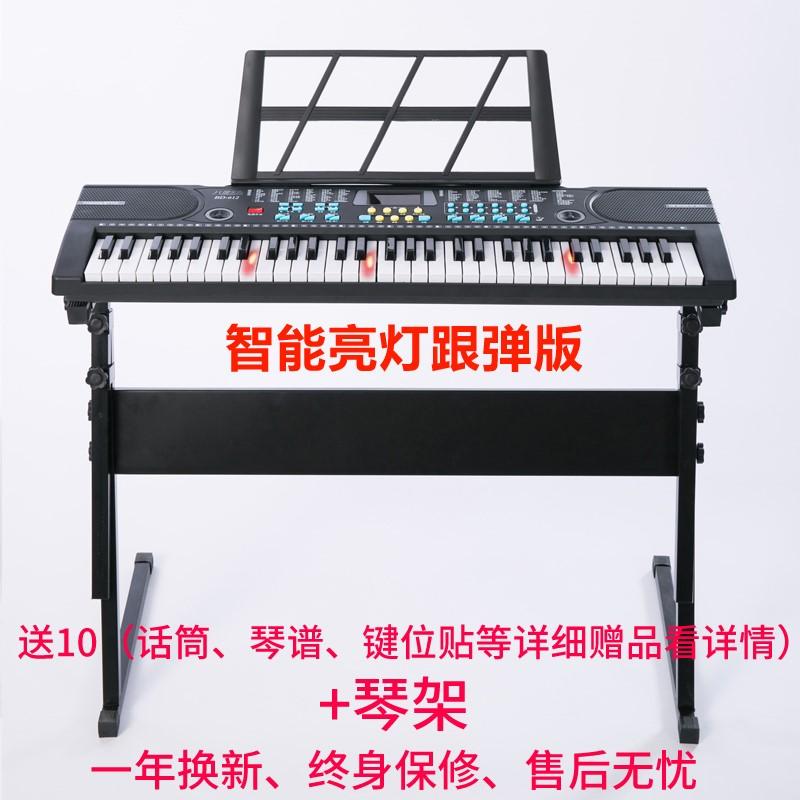 电子琴KB-291 多功能电子琴成人娱乐61键初学入门儿童考级