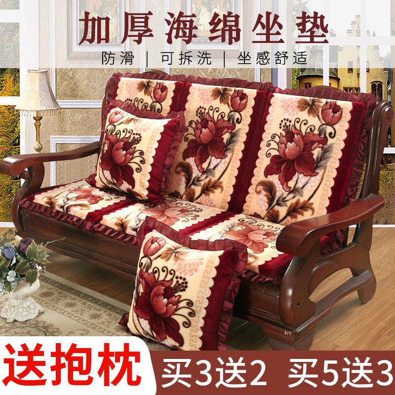 实木三人沙发垫子防滑加厚海绵椅垫