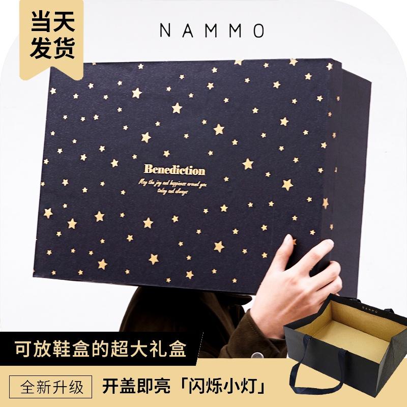 超大星愿正方盒子礼品盒高级黑礼物盒ins特大纪念520男生生日鞋盒图片