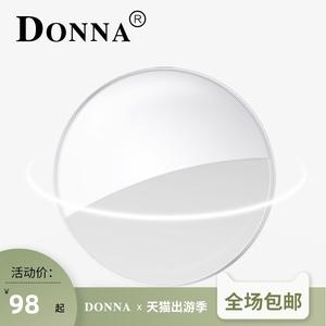 哆哪DONNA1.74 高度近视薄非球面防蓝光可配近视散光眼镜片 两片