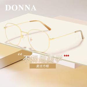 哆哪新款素颜显瘦眼镜框不规则方框金属防蓝光眼镜架男女可配近视
