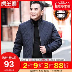 爸爸冬装外套男中年保暖夹克中老年男装爸爸宽松加绒加厚棉衣棉服