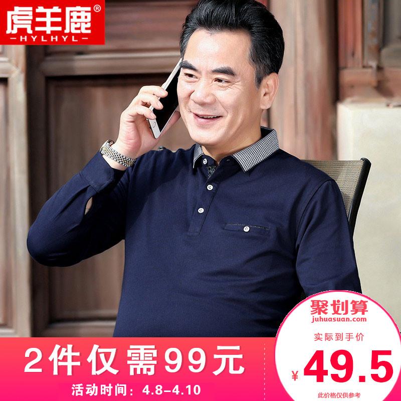 爸爸纯棉t恤男长袖中年男士春装针织衫中老年宽松体恤男装30-50岁