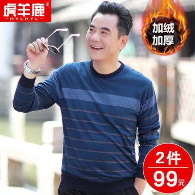 中年加绒t恤男圆领爸爸加绒加厚打底针织衫宽松中老年男装30-50岁